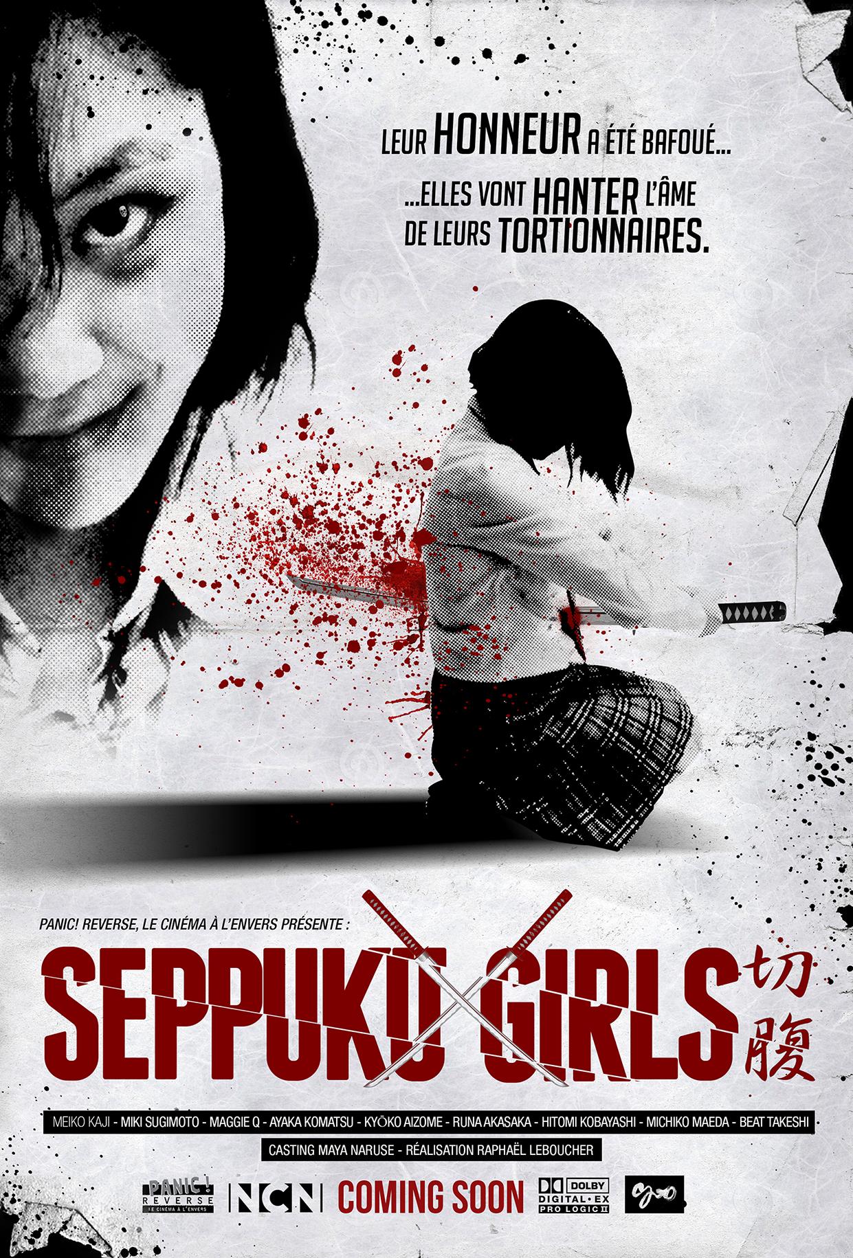 Raphaël Leboucher - Seppuku Girls