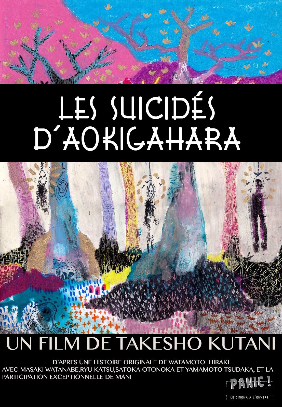 Romane Granger - Les Suicidés d'Aokigahara